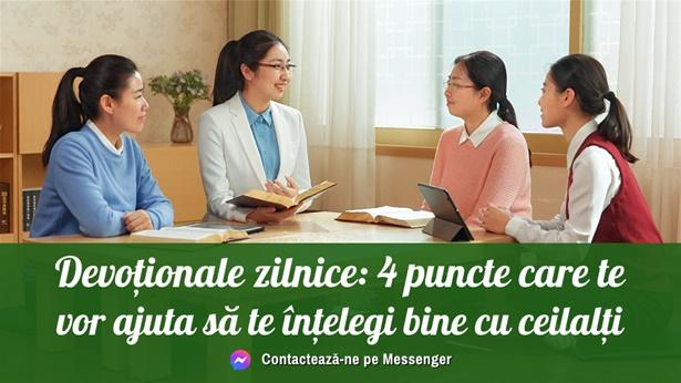 Viața creștină: patru sfaturi pentru a vă învăța cum să interacționați cu ceilalți în conformitate cu intențiile Domnului