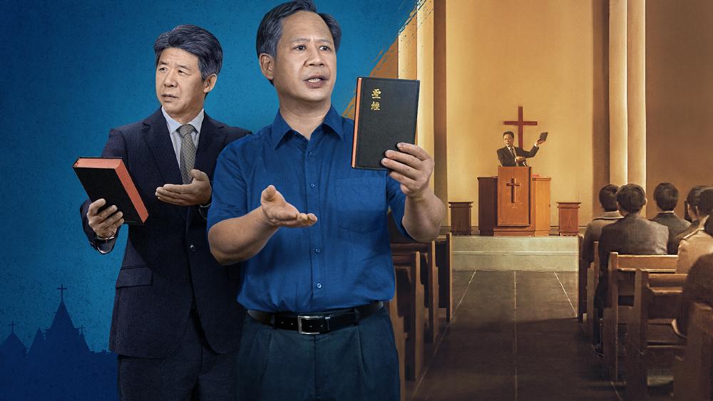 3. Biblia a fost întocmită de om, nu de Dumnezeu; Bibla nu Îl poate reprezenta pe Dumnezeu