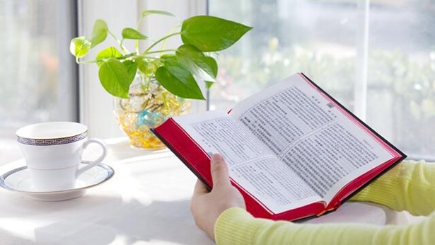Cum ar trebui să abordăm și să folosim Biblia într-un mod care respectă voia lui Dumnezeu? Care este valoarea inerentă a Bibliei?