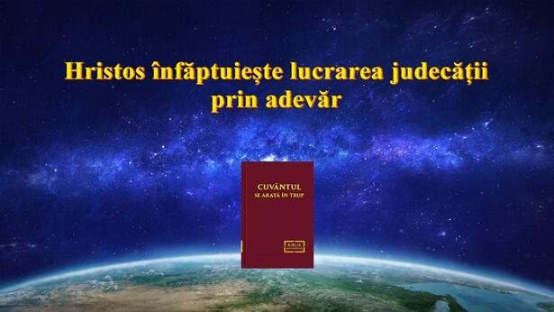 """Sofism: Cineva a spus: """"Predicați că Dumnezeu S-a întrupat și că este numit Dumnezeu Atotputernic. L-ați văzut? Dacă nu L-ați văzut, pe ce bază spuneți că Dumnezeu S-a întors?"""""""