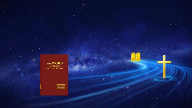 Întrebarea 29: În ultimii două mii de ani, credința omului în Domnul s-a bazat pe Biblie, iar venirea Domnului Isus nu a negat Biblia Vechiului Testament. După ce Dumnezeu Atotputernic Și-a făcut lucrarea de judecată din zilele de pe urmă, oricine Îl acceptă pe Dumnezeu Atotputernic se va concentra asupra citirii cuvintelor Sale și rareori va citi din Biblie. După acceptarea lucrării lui Dumnezeu Atotputernic din zilele de pe urmă, mi-ar plăcea să cercetez care, mai exact, este abordarea corectă a Bibliei și cum ar trebui să o folosească o persoană? Pe ce ar trebui să se bazeze credința unei persoane în Dumnezeu pentru a merge pe calea credinței și a dobândi mântuirea lui Dumnezeu?