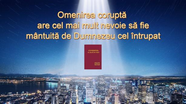 Omenirea coruptă are cel mai mult nevoie să fie mântuită de Dumnezeu cel întrupat