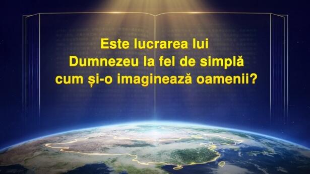 Este lucrarea lui Dumnezeu atât de simplă cum și-o imaginează oamenii?