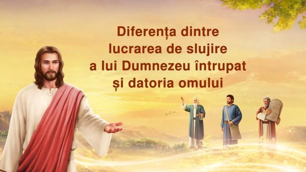 Diferența dintre lucrarea de slujire a Dumnezeului întrupat și datoria omului