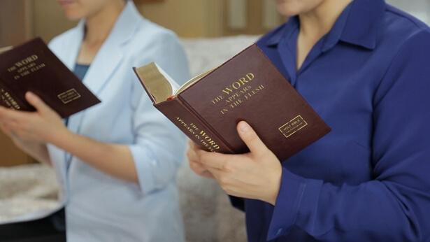 În zilele de pe urmă, Dumnezeu, în principal, exprimă adevăruri și înfăptuiește lucrarea de judecată începând din casa lui Dumnezeu. Numai procesul de a trece prin judecata, mustrarea, încercările și rafinarea lui Dumnezeu în zilele de pe urmă, precum și de a fi purificați și desăvârșiți de Dumnezeu, câștigând în cele din urmă adevărul ca pe însăși viața noastră înseamnă cu adevărat a lua parte la ospăț împreună cu Domnul